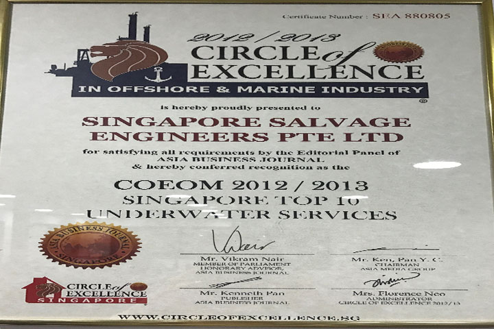 Singapore Salvage Engineers Pte Ltd